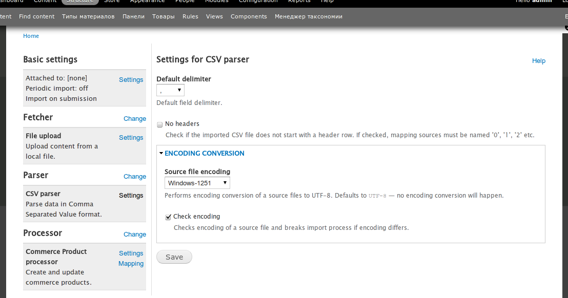 Added support of encoding conversions to the CSV Parser [#1428272