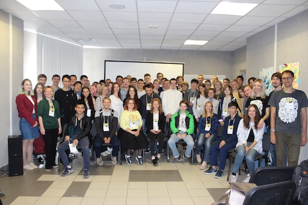 GTD event in Russia - group photo