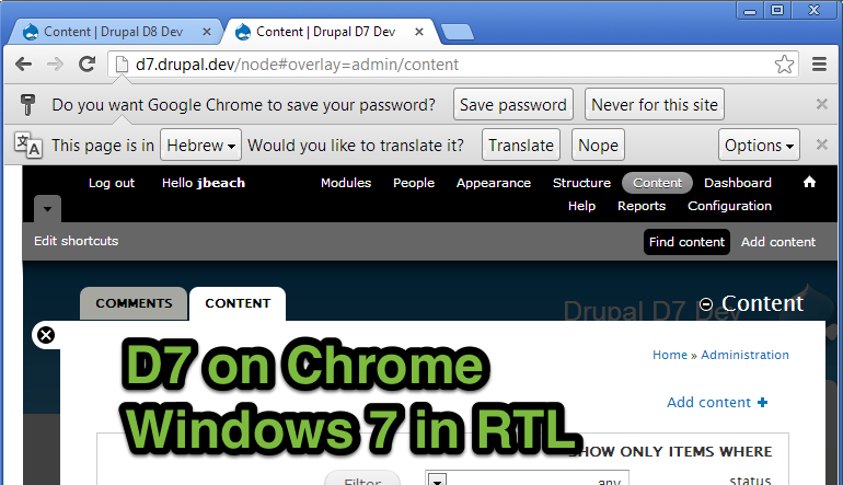 Screenshot of a D7 site in Chrome on Windows 7 in an RTL language