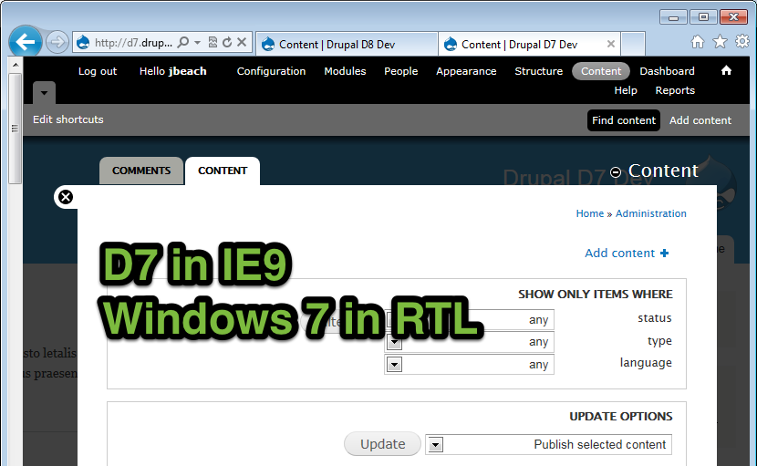 Screenshot of a D7 site in IE9 on Windows 7 in an RTL language