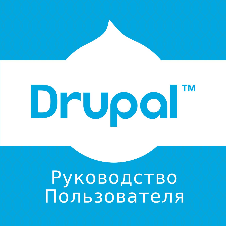 DRUPAL 7.3 TÉLÉCHARGER