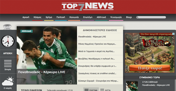 Top7news homepage
