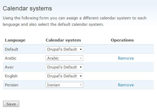 Calendar Systems   Drupal org