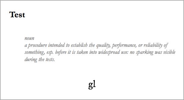 atrium glossary