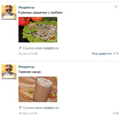 VKontakte CrossPoster