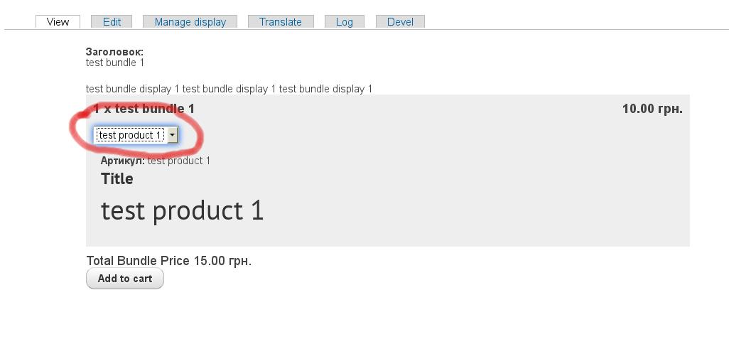 select form [#2459487] | Drupal.org