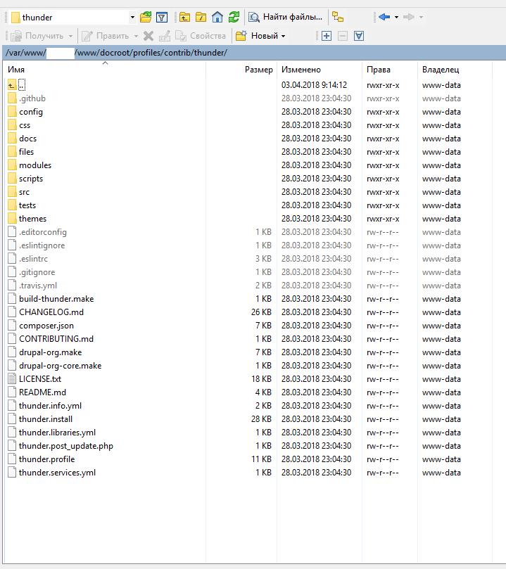 Problem with install via composer [#2942023]   Drupal org