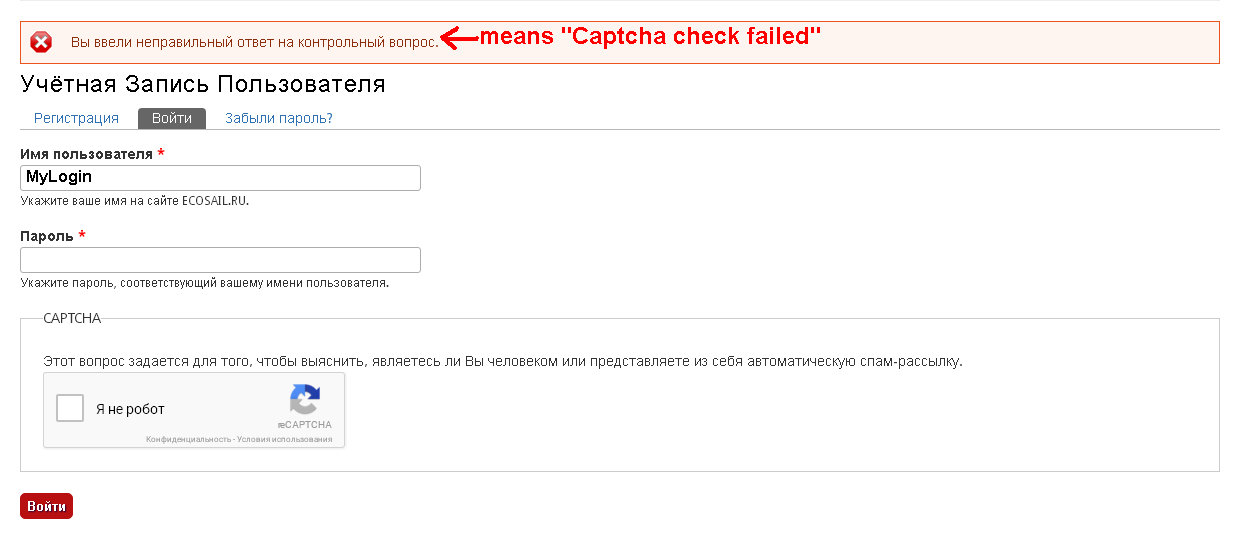 Captcha allow to guess passwords [#2967588] | Drupal org