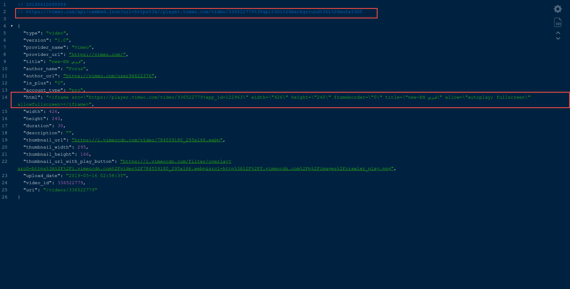 oembed link does not pass the URL parameter to the provider
