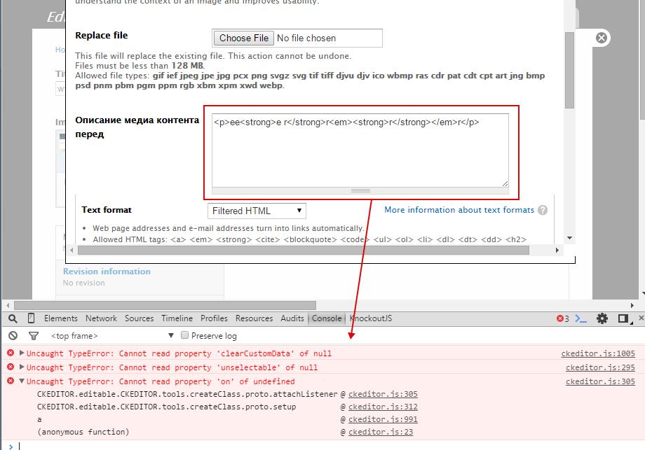 Media Field Edit Modal Window doesn't show the CKEditor