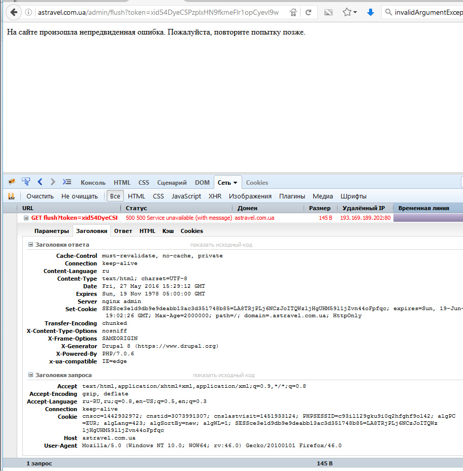 InvalidArgumentException: Cannot redirect to an empty URL  в
