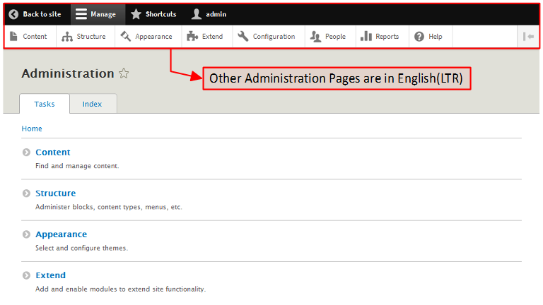 Administration Pages