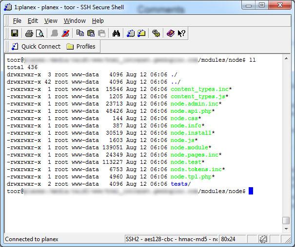 OA2 installation - AJAX Error 500, undefined