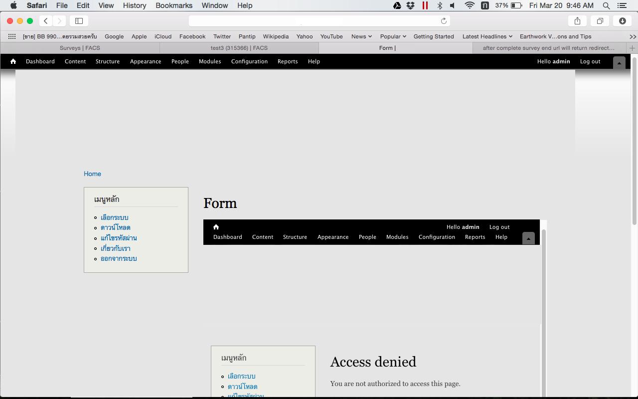 Access denied on end url iframe [#2455273] | Drupal.org