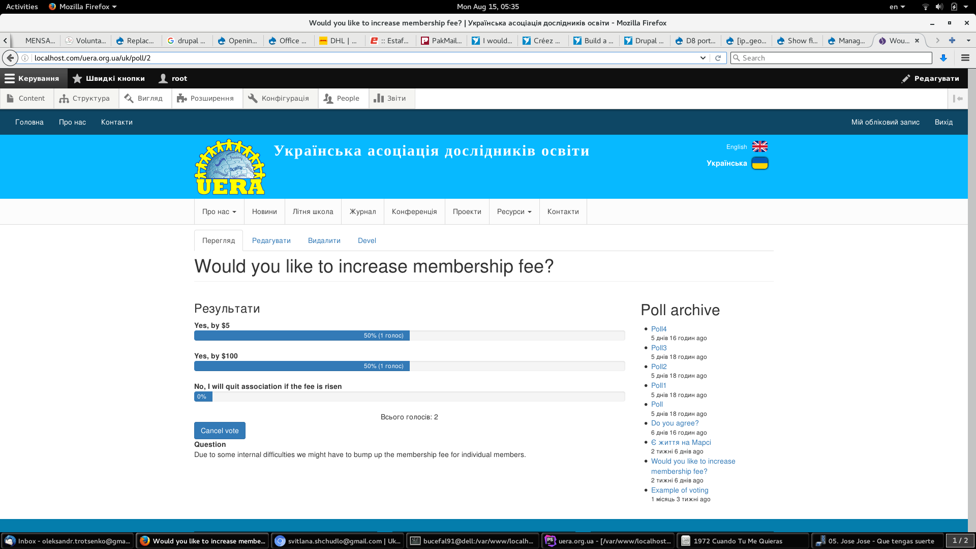 Show Fields Added To The Poll Entity 2766917 Drupal