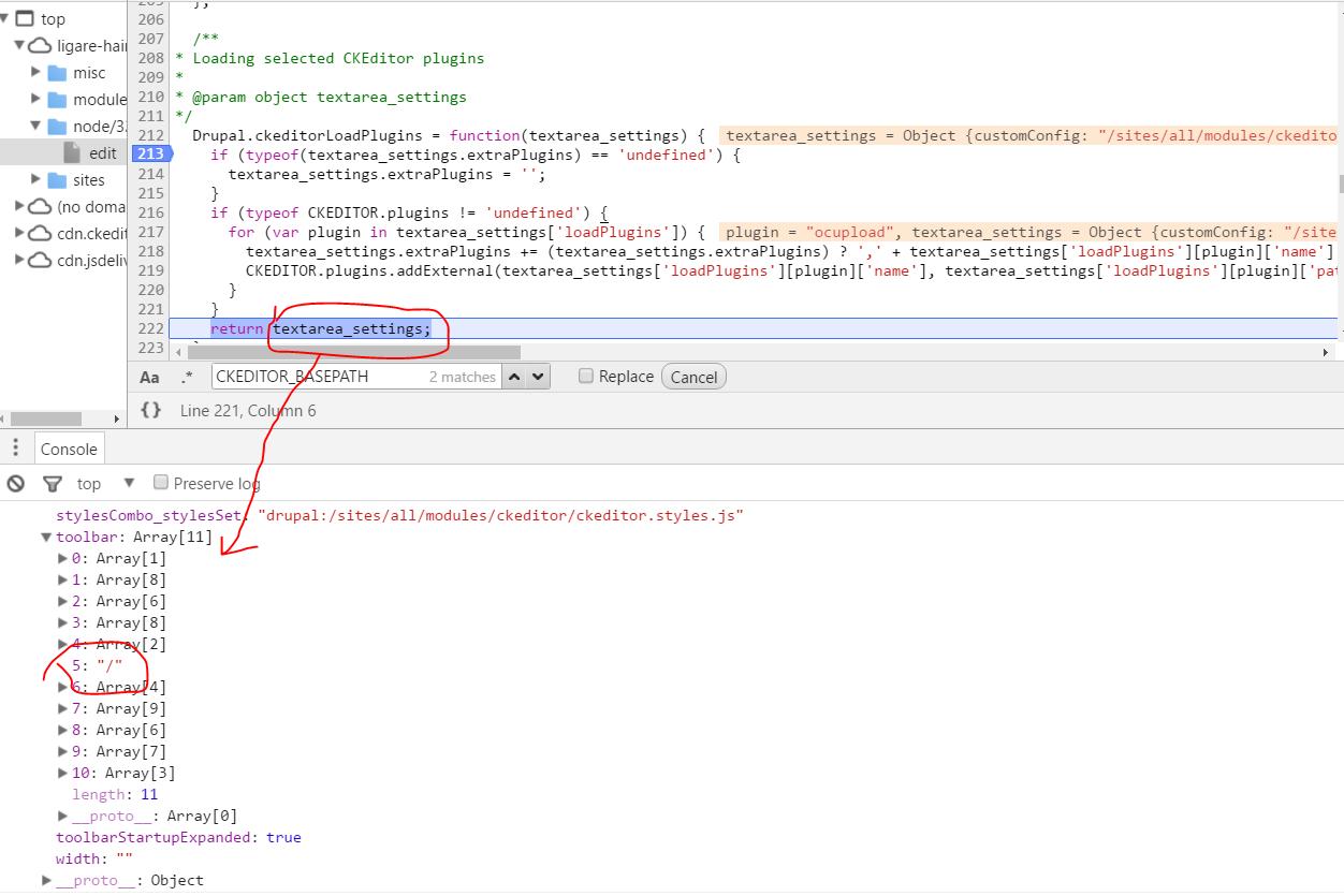 Can't load CKEditor after Drupal upgraded to v7 50 [#2773183