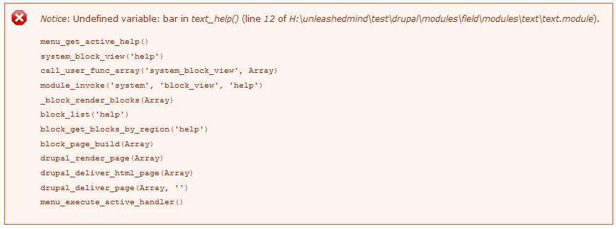 error-backtrace.1.png