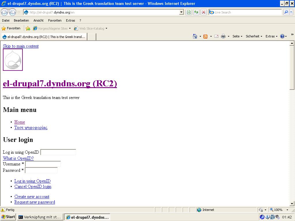 скачать Javascript для Windows Xp - фото 4