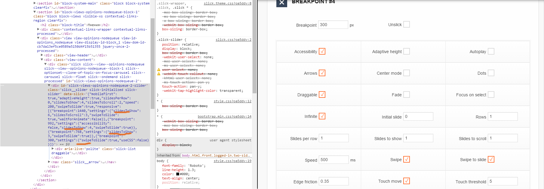 Responsive breakpoints not working properly [#2764631