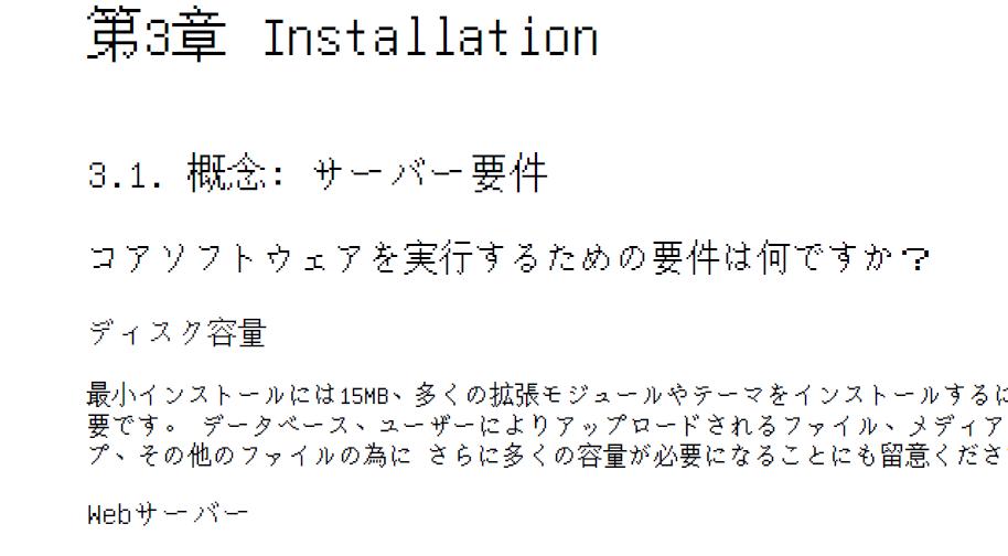 Pdf Japanese Font
