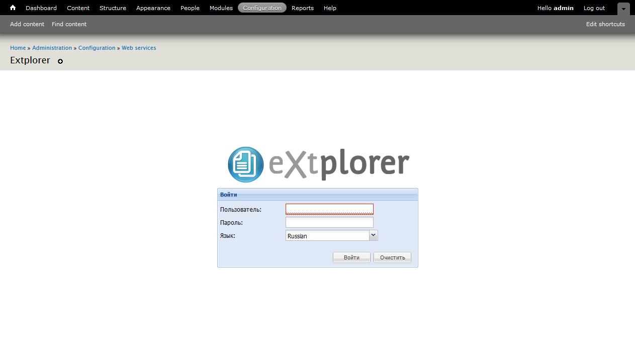 Extplorer   Drupal org