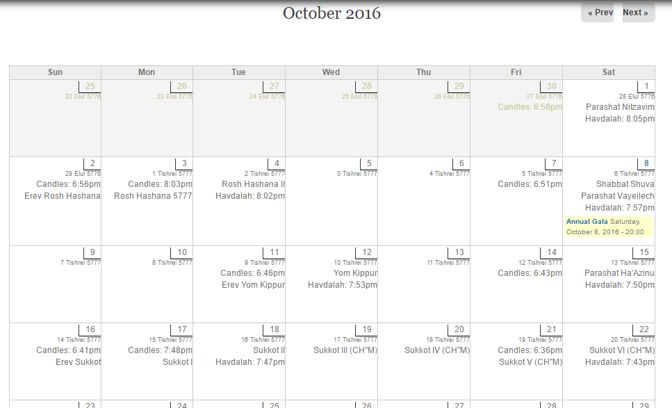 Hebrew Calendar.Hebrew Calendar Drupal Org