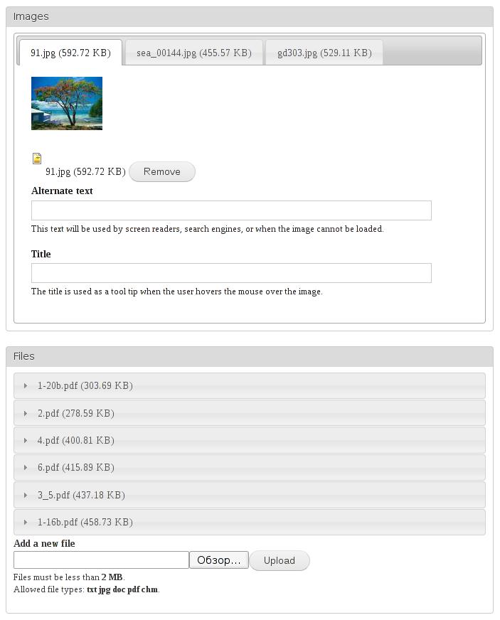 Multiple Value Widget | Drupal org