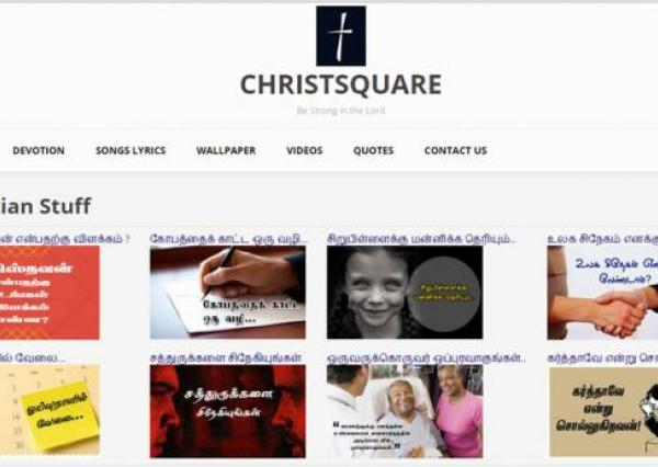 tamil christian No.1 website