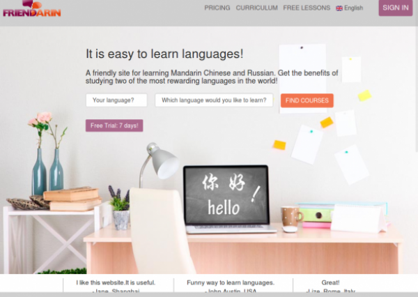 Friendarin homepage