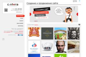 Contorra Digital Agency - Sochi, Russia