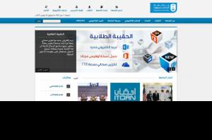 Screenshot of موقع جامعة الملك سعود على دروبال