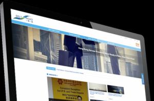 HKTDC D8 Homepage