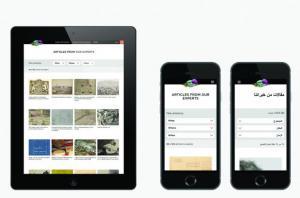Sample English and Arabic page on iPad and iPod