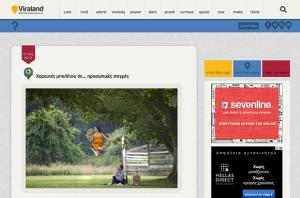 Viraland - Homepage