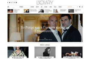 Bovary.gr - The beauty expert