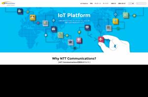 NTT Communications IoT platform