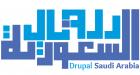 Drupal Saudi Arabia