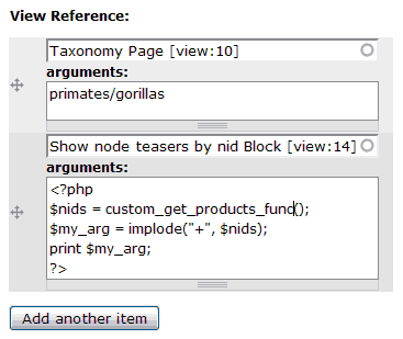 View Reference example