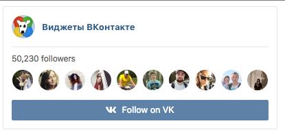 Female Shot Vk