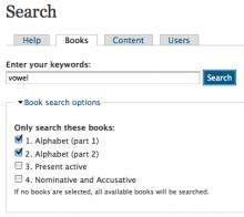 Screenshot of the book search tab.