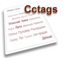 cctags_0.jpg