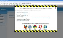 No IE6 - Image with overlay