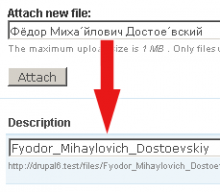 Transliteration of upload filenames