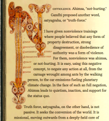 Complex Illuminated Letter Example
