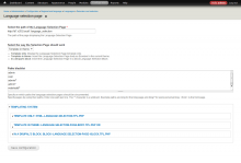 The module configuration page.
