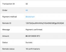 Transaction detail screenshot showing BTC