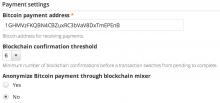 Blockchain rule configuration screenshot
