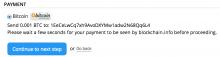 Blockchain payment instructions screenshot