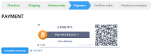 Bitcoin iframe payment screenshot