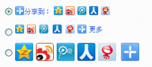 Baidu Share module screenshot